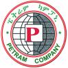 Petram Company logo